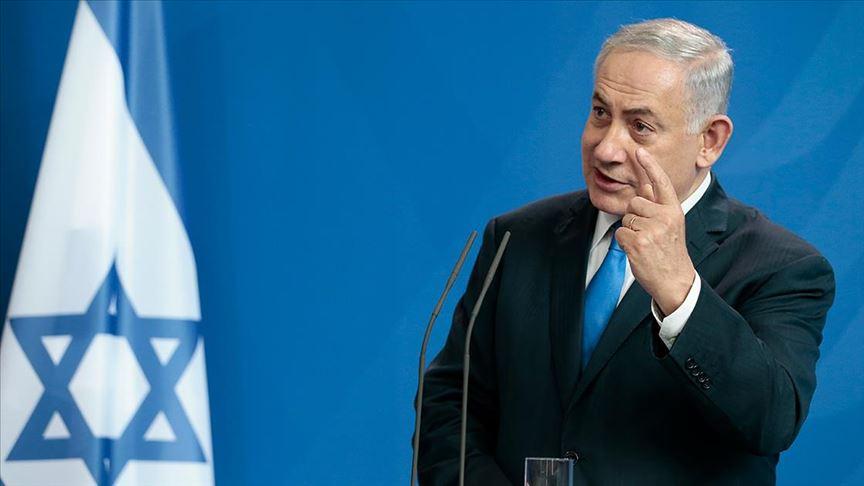 Facebook'tan Netanyahu'ya ikinci kez paylaşım engeli konuldu