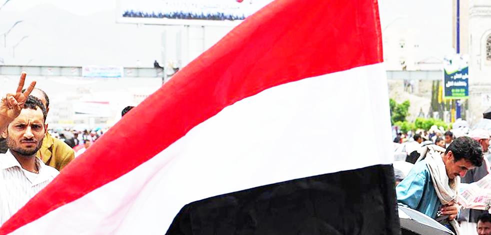 Güney Geçiş Konseyi, Yemen hükümetinin Aden'e dönmesi konusunda uzlaştı