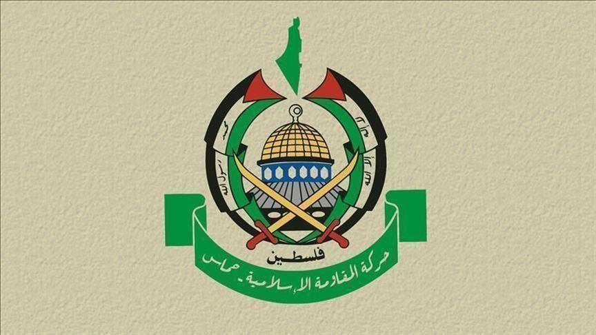 Hamas Trump'ın sözde barış planına karşı çıkacak
