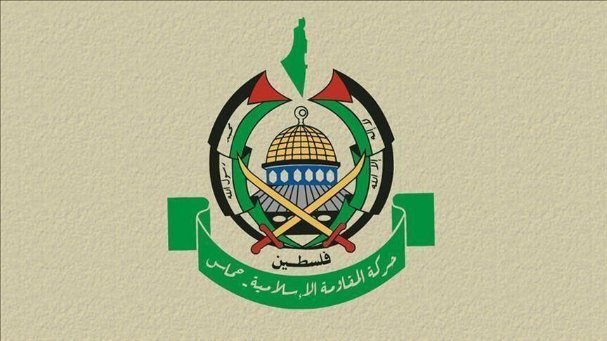 Hamas'tan Bağlantısızlar Hareketi'ne 'İsrail çağrısı'