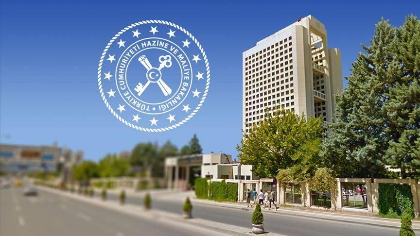 Hazine ve Maliye Bakanlığı, seçme ve giriş sınavı duyurusu yaptı