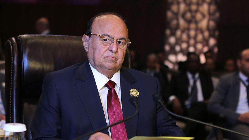 Husi mahkemesi Yemen Cumhurbaşkanı Hadi'yi idama mahkum etti