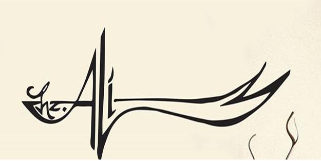 Hz Aliden Hikmet Dolu Sözler