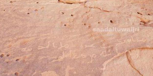 Hz. Ebubekir'e ait olduğu iddia edilen yazı bulundu