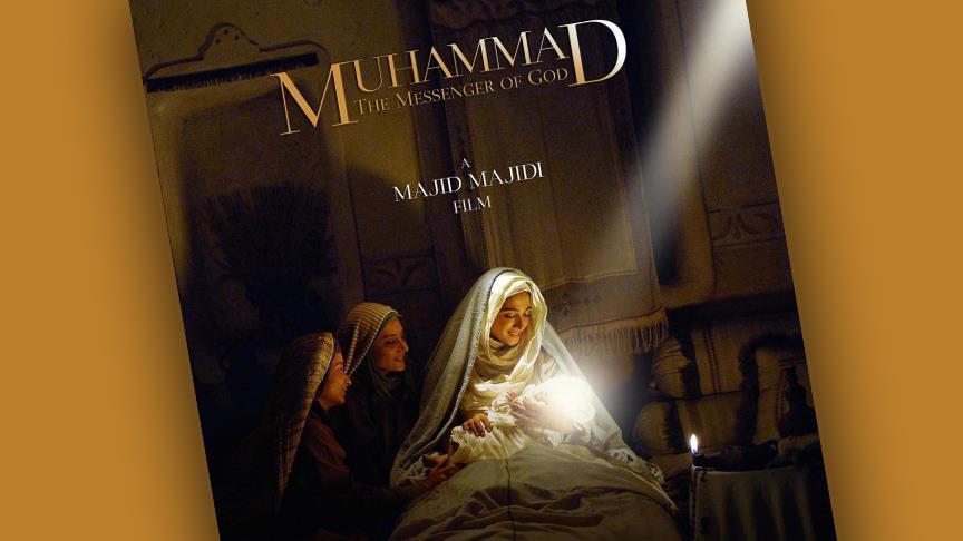 'Hz. Muhammed: Allah'ın Elçisi' filminin galası yapıldı