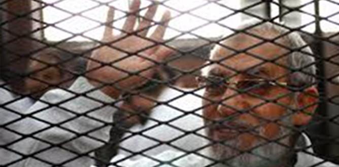 'İdam cezası babamı sarsmadı'