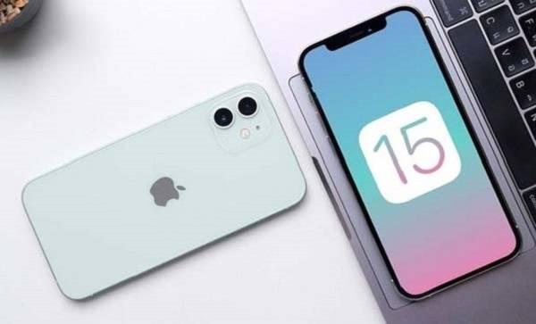 iOS 15 özellikleri nelerdir?