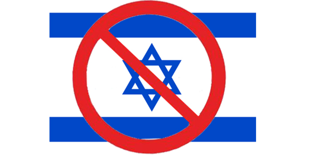İsrail mallarına boykot!
