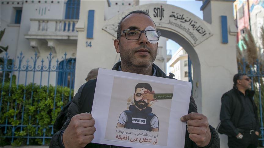 İsrail saldırısında gözünü kaybeden Filistinli foto muhabirine destek