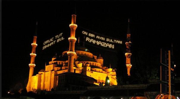 İstanbul'da iftar saat kaçta ?