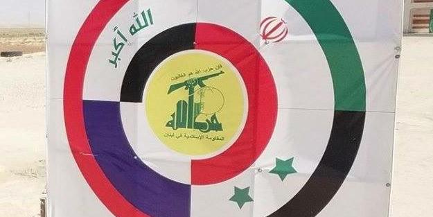 İşte Suriye rejiminin yeni bayrağı