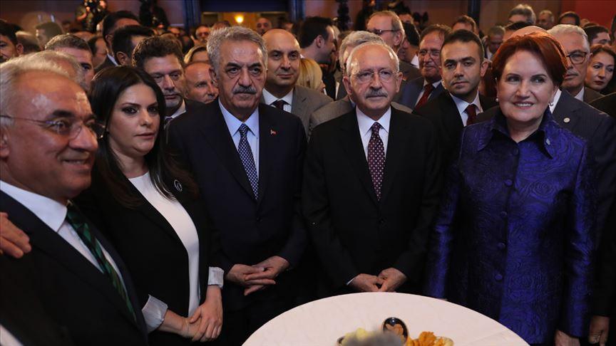 İYİ Parti'nin ikinci kuruluş yıl dönümü kutlandı