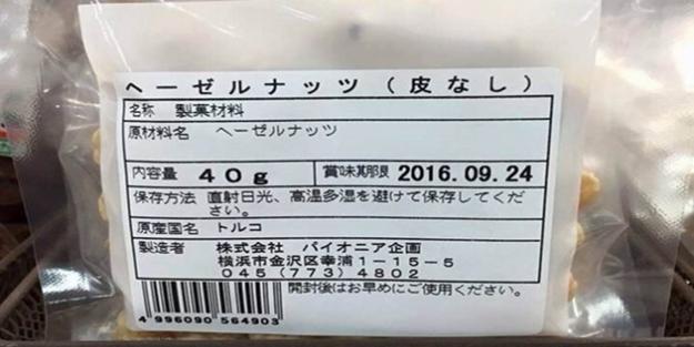 Japonya'da Türk fındığının kilosu dudak uçuklattı!