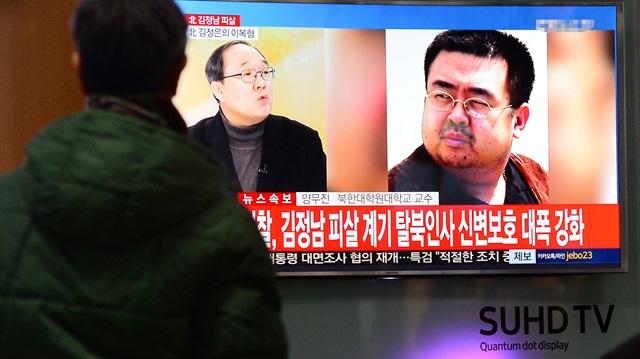 Kim'in kardeşini öldüren kadınlardan biri yakalandı