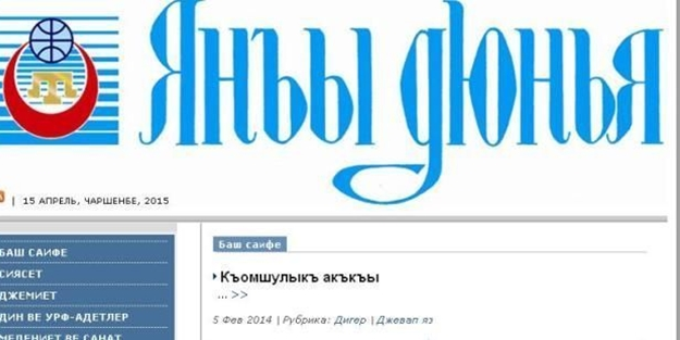 Kırım Tatar gazetesinin ofisinde soygun