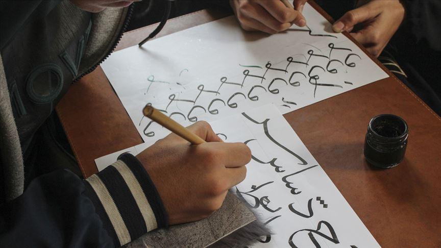Klasik Türk İslam sanat dalları kurslarda öğretilecek