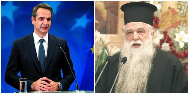 Komşu fena karıştı... Yunanistan'ın ünlü papazı Miçotakis'i dinden attı