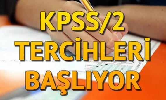 KPSS-2019/2 tercihleri nasıl yapılacak?