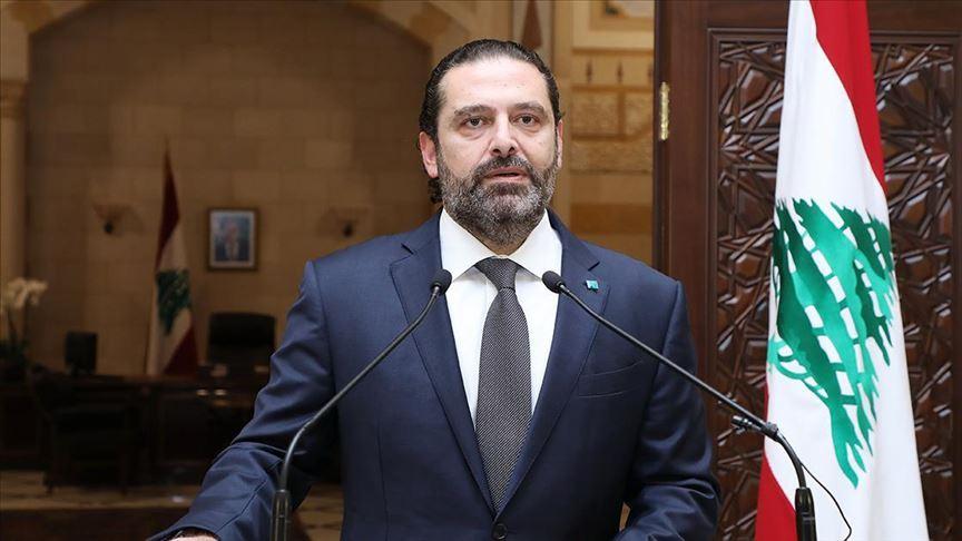 Lübnan Başbakanı Saad el-Hariri Türkiye ve bazı ülkelerden yardım istedi
