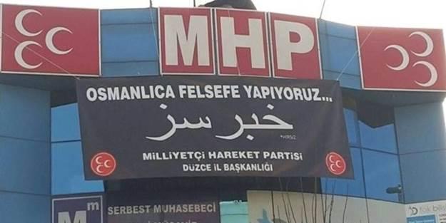 MHP, hükümeti eleştirmek isterken rezil oldu
