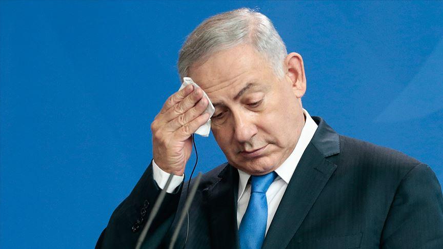 Netanyahu'nun yargılanmasının önünü açacak bir adım daha atıldı