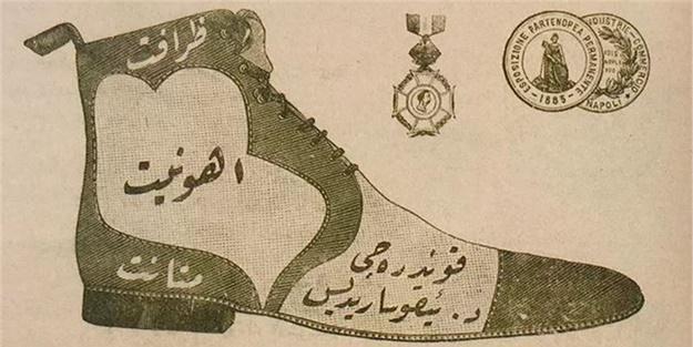 Osmanlı döneminin 19 muazzam reklamı