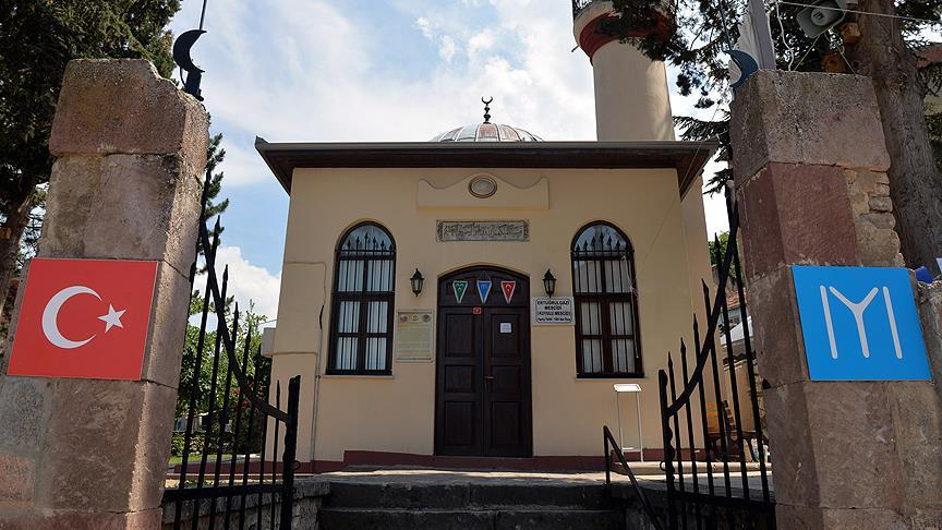 Osmanlının ilk məscidi Söğüt'te