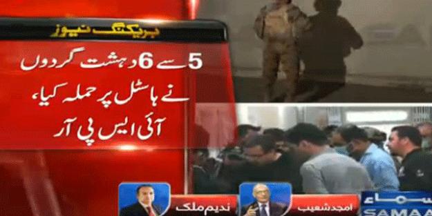 Pakistan'da polis okuluna saldırı: 200 öğrenci rehin