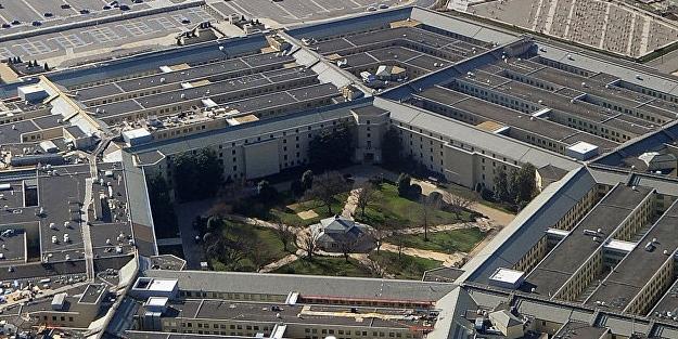 Pentagon'da 58 milyar dolarlık kayıp!