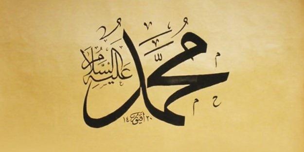 Peygamber efendimiz Hz. Muhammed (s.a.v) orucunu nasıl açardı?