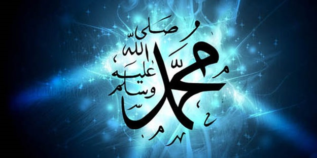 Peygamber efendimizin s�nnetleri