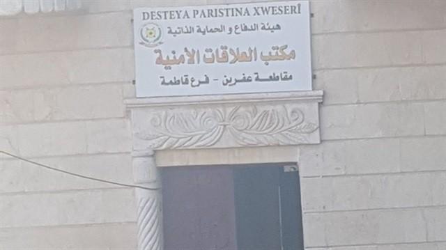 PYD/PKK'nın sözde 'istihbarat merkezi' ele geçirildi!
