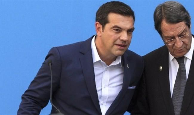 Rumlardan Birleşmiş Milletler'e skandal Türkiye teklifi