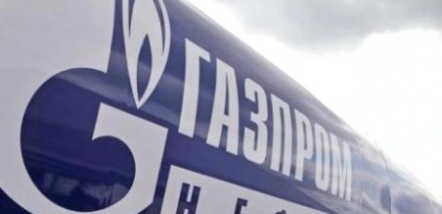 Rusya, Ukrayna'ya almadığı gaz için fatura gönderdi