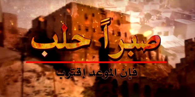 """""""Sabret ey Halep, vaat edilen tarih yaklaştı"""""""