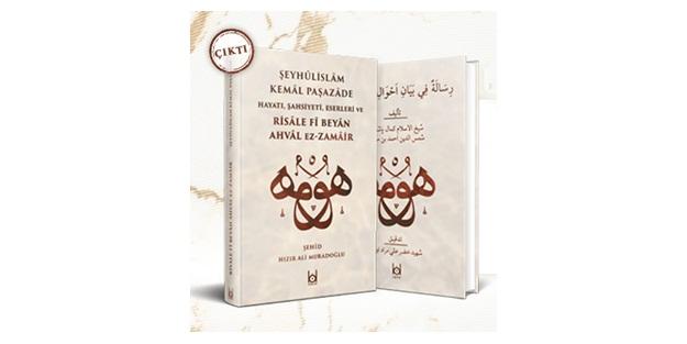 Şehid Hızır Hoca'nın kaleminden Şeyhulislâm Kemal Paşazâde