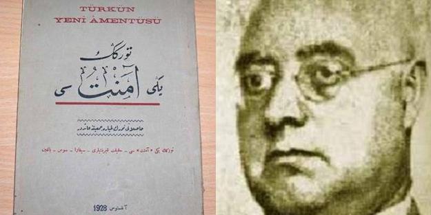 Şok gerçek: 'Türk'ün Yeni Amentüsü'nü yazdı, Yahudi mezarlığına gömüldü!