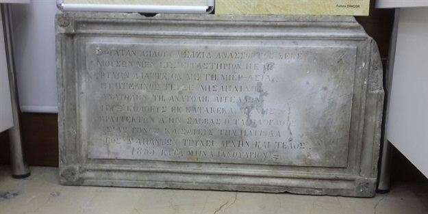 Sultan Abdülmecit'in fermanı kurtarıldı