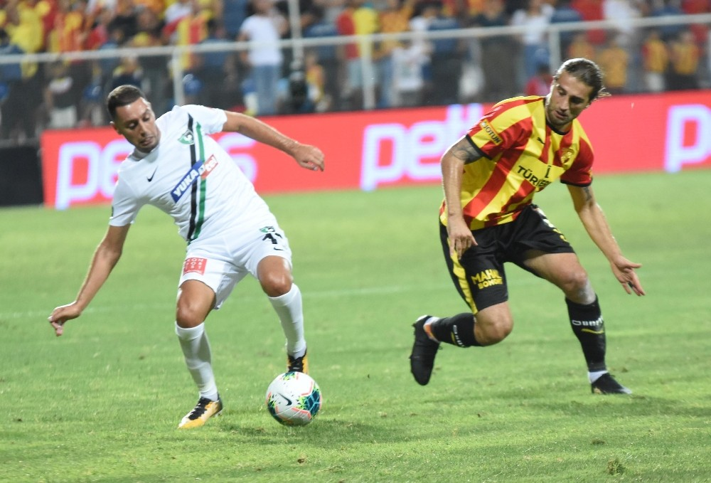 Süper Lig: Göztepe: 0 - Yukatel Denizlispor: 0 (Maç sonucu)