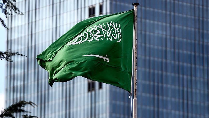 Suudi Arabistan: Petrol üretimini geçici olarak durdurduğunu açıkladı