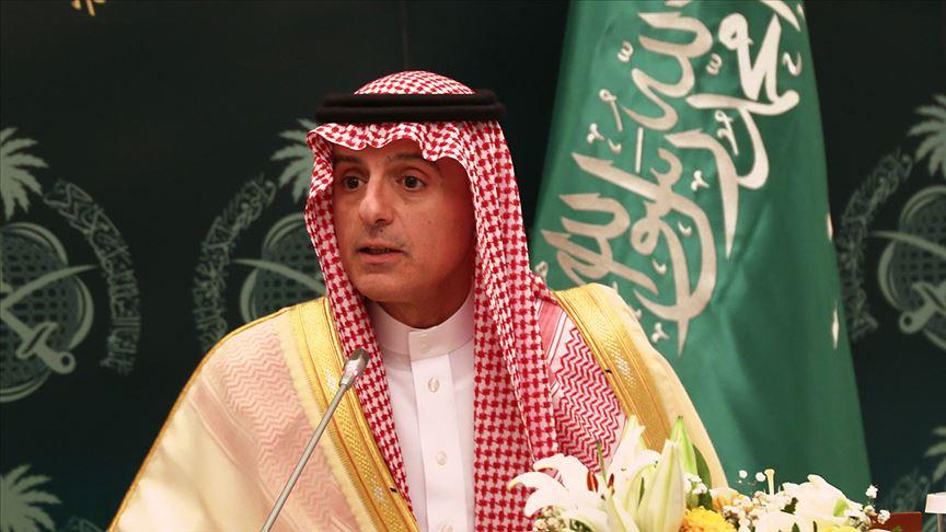 Suudi Arabistan'dan İran'a karşı 'kararlı duruş' çağrısı yaptı