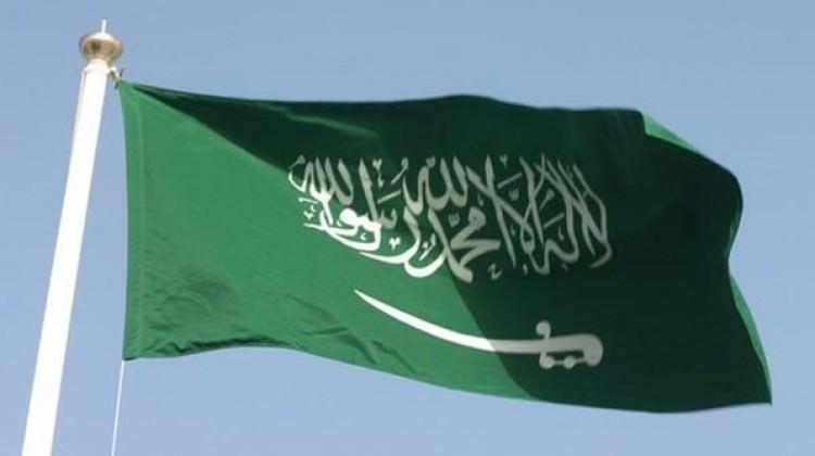 Suudi Arabistan'dan Katar ve Aksa açklaması!