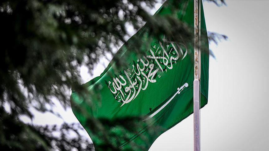 Suudi Arabistan'dan 'Trump'ın sözde barış planı çabalarına destek' açıklaması