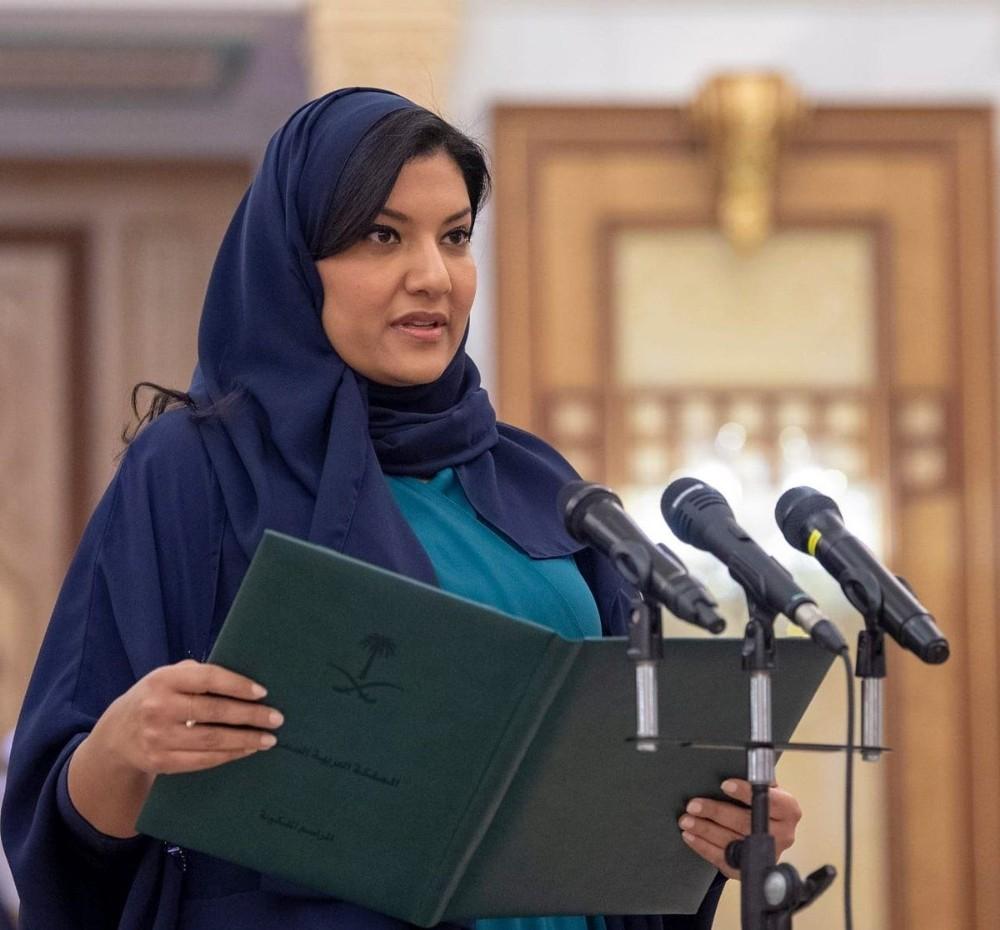 Suudi Arabistan'ın ilk kadın büyükelçisi yemin etti