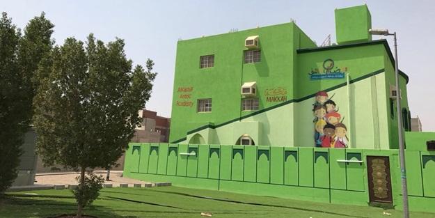 Suudi Arabistan'ın kâşiflerini Türk anaokulları yetiştirecek