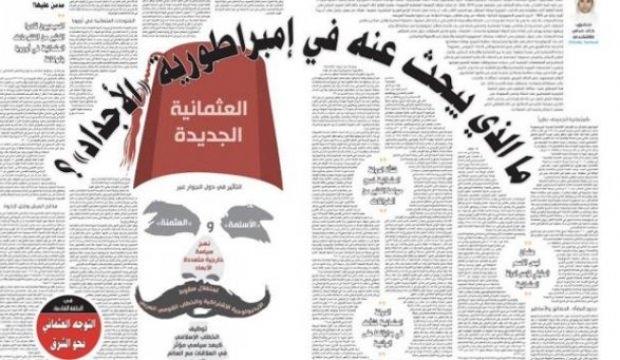 Suudi gazeteden büyük küstahlık! Osmanlı'ya skandal iftira