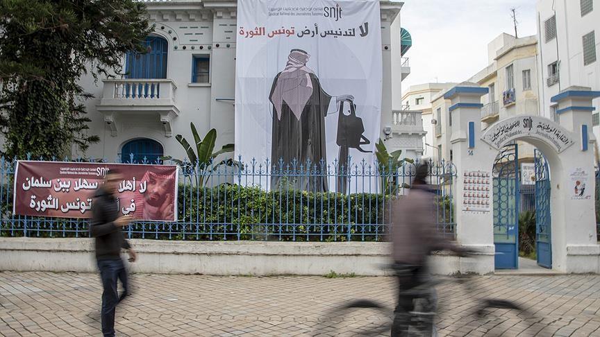 Suudi Veliaht'ın Arap ülkelerine muhtemel ziyaretleri tepki görüyor