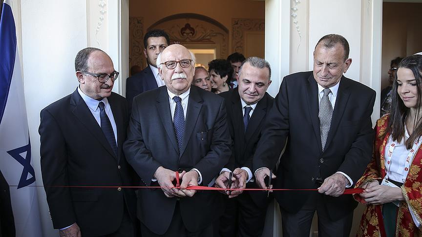 Tel Aviv'de Anadolu Ajansı Fotoğraf Sergisi açıldı