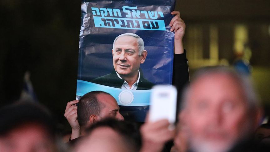 Tel Aviv'deki Netanyahu'ya destek gösterisine beklenen katılım sağlanmadı