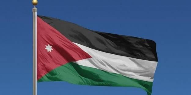 Terörist İsrail'e kınama: Bu açık ihlal
